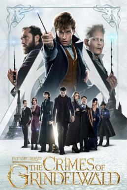 Fantastic Beasts The Crimes of Grindelwald (2018) สัตว์มหัศจรรย์ อาชญากรรมของกรินเดลวัลด์