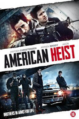 American Heist (2014) โคตรคนปล้นระห่ำเมือง