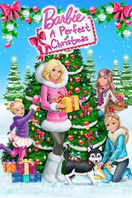 Barbie A Perfect Christmas (2011) บาร์บี้กับคริสต์มาสในฝัน ภาค 21