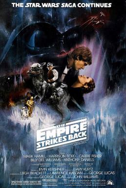 Star Wars 5 The Empire Strikes Back (1980) สตาร์ วอร์ส ภาค 5