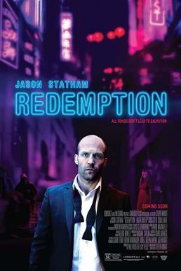 Redemption (Hummingbird) (2013) คนโคตรระห่ำ