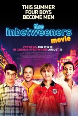 The Inbetweeners Movie (2011) ก๊วนแสบ แอบซ่าส์