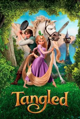 Tangled (2010) ราพันเซล เจ้าหญิงผมยาวกับโจรซ่าจอมแสบ
