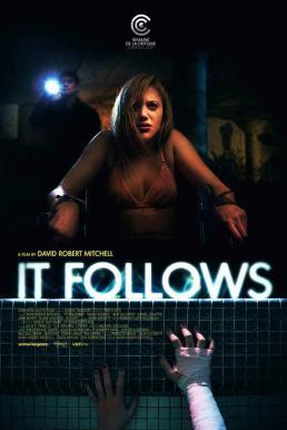 It Follows (2014) อย่าให้มันตามมา