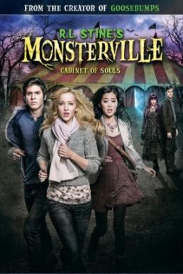 R.L. Stine s Monsterville The Cabinet of Souls (2015) อาร์ แอล สไตน์ส เมืองอสุรกาย ตอนตู้กักวิญญาณ