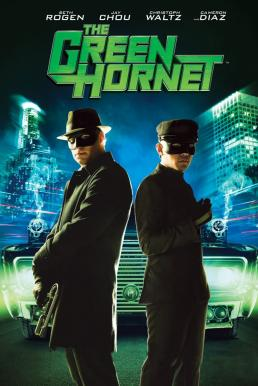 The Green Hornet (2012) หน้ากากแตนอาละวาด