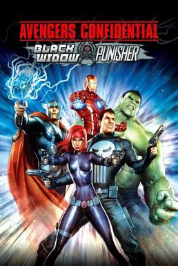 Avengers Confidential Black Widow & Punisher (2014) ขบวนการ อเวนเจอร์ส แบล็ควิโดว์ กับ พันนิชเชอร์