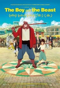 The Boy And The Beast (2015) ศิษย์มหัศจรรย์ กับอาจารย์พันธุ์อสูร
