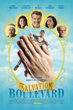 Salvation Boulevard (2011) โอ้พระเจ้า…ถึงคราวซวย