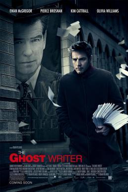 The Ghost Writer (2010) เดอะ โกสต์ ไรท์เทอร์ พลิกปริศนา สภาซ่อนเงื่อน