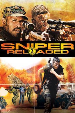 Sniper Reloaded (2011) สไนเปอร์ 4 โคตรนักฆ่าซุ่มสังหาร