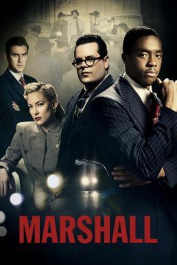 Marshall (2017) มาร์แชล