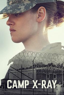 Camp X-Ray (2014) คุกเดนนรก