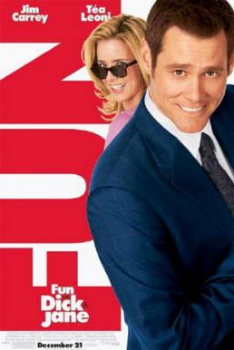 Fun with Dick and Jane โดนอย่างนี้ พี่ขอปล้น (2005)