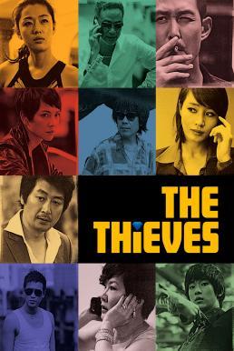 The Thieves 10 (2012) ดาวโจรปล้นโคตรเพชร