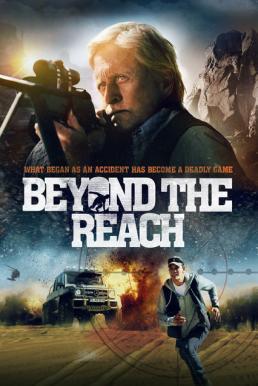 Beyond the Reach (2014) บียอนด์ เดอะ รีช