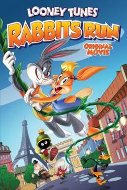 Looney Tunes Rabbit Run (2015) ลูนี่ย์ ทูนส์ บั๊กส์ บันนี่ ซิ่งเพื่อเธอ