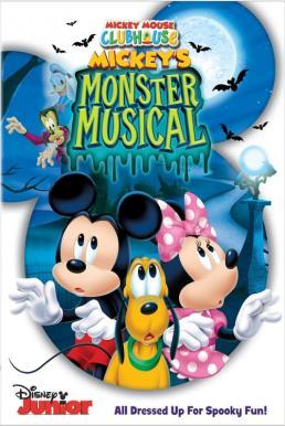 Mickey Mouse Clubhouse Mickey s Monster Musical (2015) บ้านมิคกี้แสนสนุก ปราสาทปีศาจ แสนสนุก