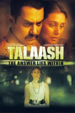 Talaash (2012) สืบลับดับจิต