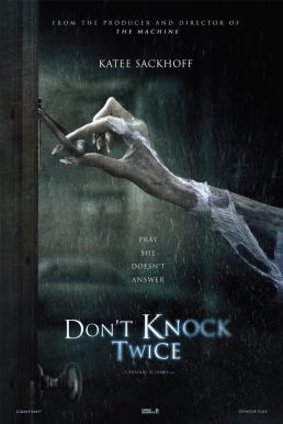 Don't Knock Twice (2016) เคาะสองที อย่าให้ผีเข้าบ้าน
