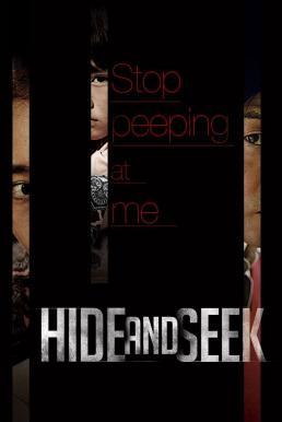 Hide and Seek (Sum-bakk-og-jil) (2013) ไฮด์ แอนด์ ซีค