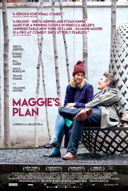 Maggie s Plan (2015) แม็กกี้ แพลน