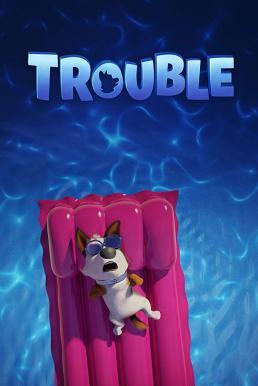 Trouble (2019) ตูบทรอเบิล ไฮโซจรจัด