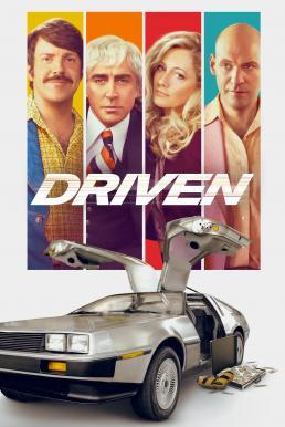 Driven (2018) คนโกงกระฉ่อนยุค