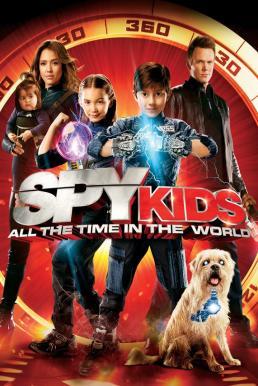 Spy Kids All the Time in the World (2011) ซุปเปอร์ทีมระเบิดพลังทะลุจอ