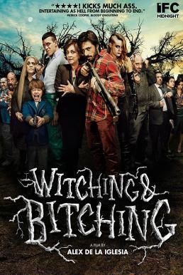 Witching and Bitching (2013) งานปาร์ตี้ ทิวาสีเลือด