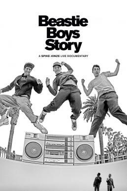 Beastie Boys Story (2020) เรื่องราวของเด็กชาย บีสตี้บ