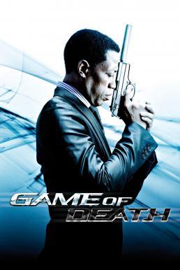 Game of Death (2011) หักแผนเดิมพันมหากาฬ