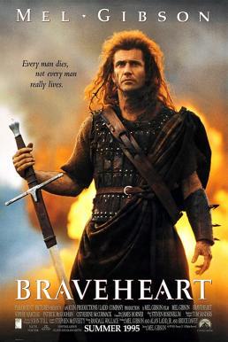 Braveheart (1995) เบรฟฮาร์ท วีรบุรุษหัวใจมหากาฬ