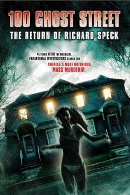 100 Ghost Street (2012) ล่าสยองบ้าน 100 ศพ