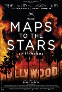 Maps to the Stars (2014) มายาวิปลาส