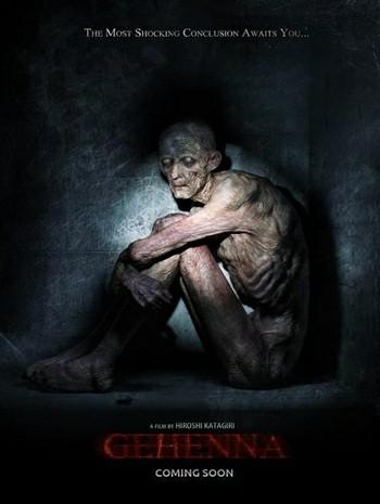 Gehenna Where Death Lives (2016) มันอยู่ในหลุม