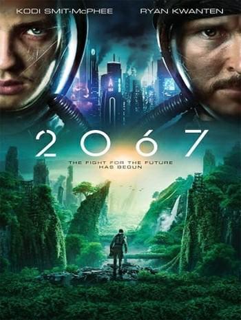 2067 (2020) การเดินทางสู่อนาคต