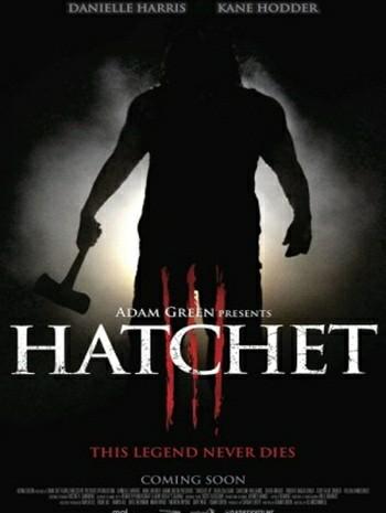 Hatchet 3 (2013) ขวานสับเขย่าขวัญ 3