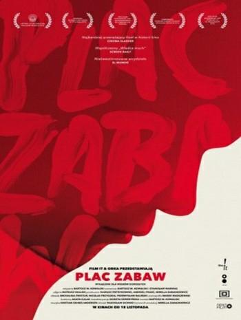 Plac zabaw (2016) นรกวัยเรียน