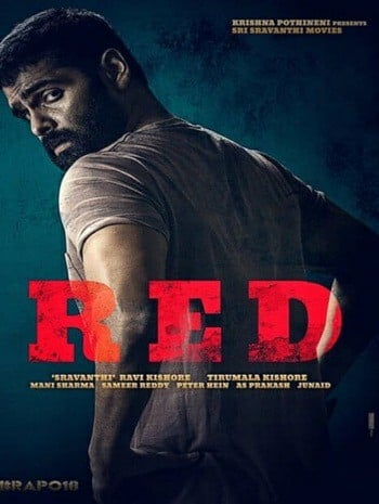 Red (2021) เรด