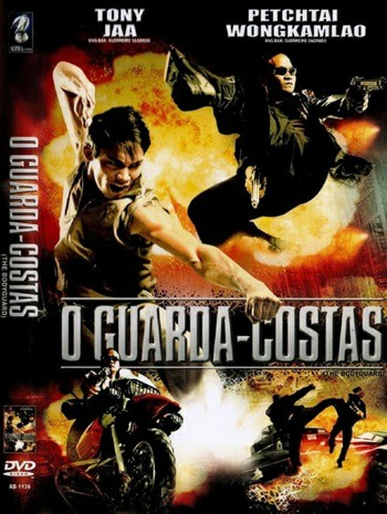 The Bodyguard 1 (2004) บอดี้การ์ดหน้าเหลี่ยม ภาค 1
