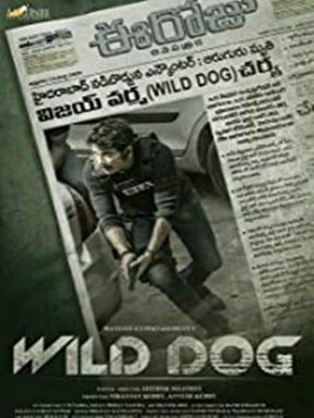 Wild Dog (2021)