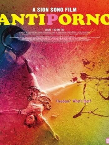Anti-Porno (2016) ภูมิแพ้อีโรติก