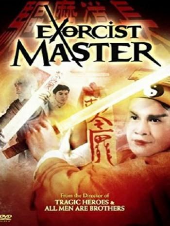 Exorcist Master (1993) ดิบเกิดเป็นกัด